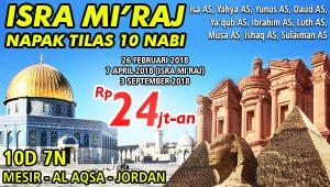 wisata muslim masjidil aqsa alsha tour