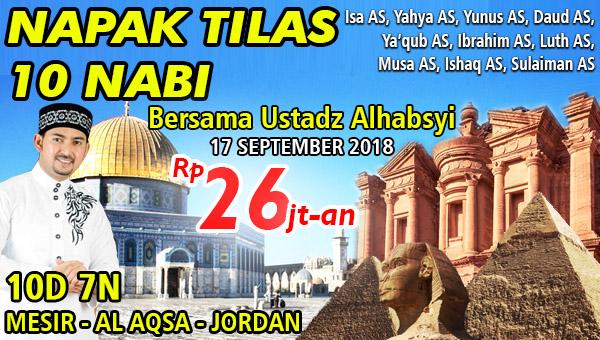 wisata muslim jerusalem-jordania-kairo bersama ustadz alhabsyi 2018 alsha tours