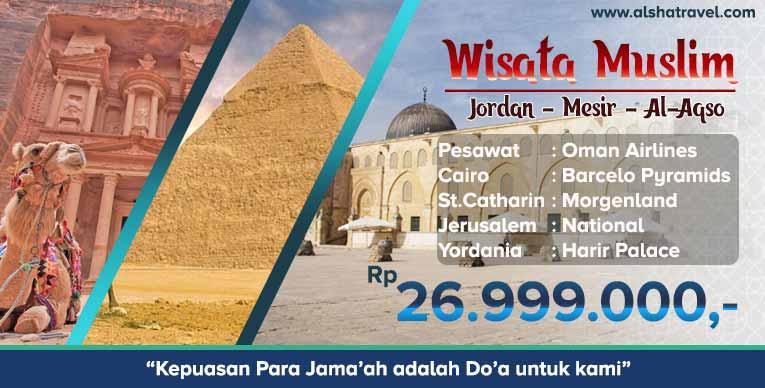 Wisata Jordan Mesir Al Aqso