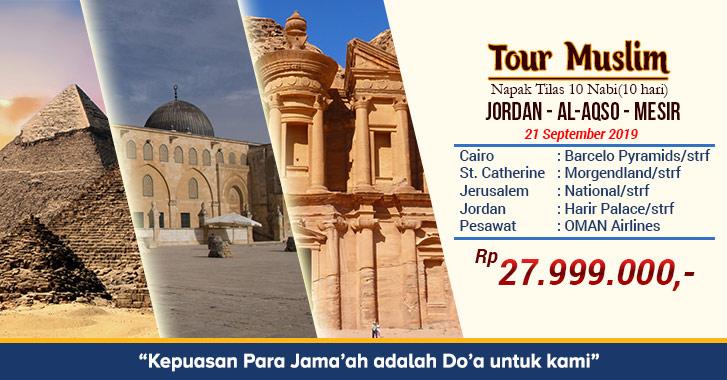 Paket Tour Muslim