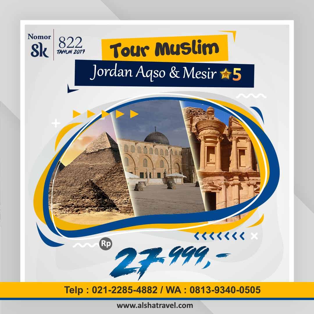 Tour Muslim